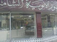 محل حلويات للبيع في المقابلين