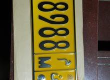 للبيع رقم مميز 38988