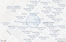 عمارة للبيع في بغداد