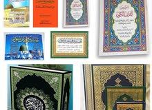 مصاحف و كتيبات اسلامية عن أرواح امواتكم