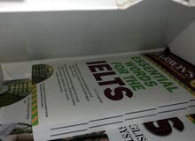 كتاب يساعدك لتقديم اختبار الايلتس بسهولة