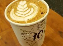 مطلوب محل قهوه/ ة للبيع