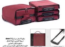 حقائب سفر (ظهر وسحب) عالية الجوده