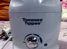 Tommee Tippee Baby Food and Bottle Warmer