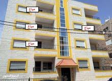 شقة شقق 105م للبيع في اربد
