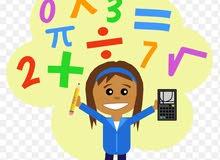 معلم خصوصي رياضيات لجميع المراحل التعليمية