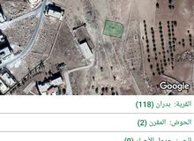 قطعة أرض مميزة في شفا بدران