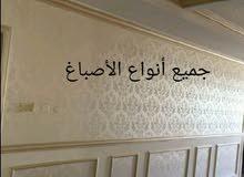 اصباغ ابو كريم 99764886