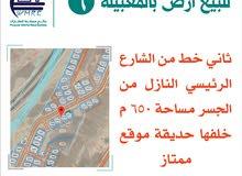 /المعبيله السادسه مستويه ثاني خط رئيسي/