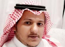 سعودي متخرج من المعهد العالي للسياحة والضيافة بمنطقة الباحة ولدي خبرات