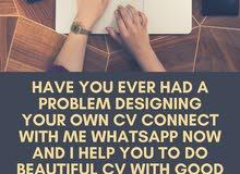 هل تواجه مشكلة في تصميم cv جميل ؟ هنا حل