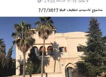 باسل واوس للخدمات  0791815911– 0791815912