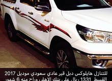 Gasoline Fuel/Power   Toyota Hilux 2017