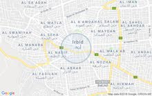 ارض للبيع بمساحه 800 متر ع شارع الرئيسي بجانب كازيه طلال ابو علي