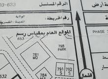 انا المالك المسفاه بوشر وسط الفلل مقابل الحديقه والمسجد والمجلس مط25 الف فقط