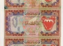 عملات ورقية عربية قديمة وعملات معدنية لدول مختلفة