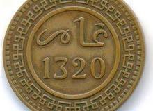 عملة نقدية عام 1320 ميلادية