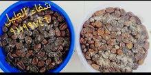 تمور عمانية عالية الجودة