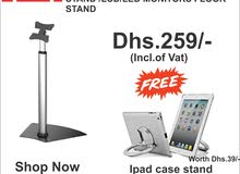 IPLAY 3066 - ADJUSTABLE TOUCH SCREEN STAND /LCD/LED MONITORS FLOOR STAND