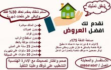 Third Floor Unfurnished apartment for sale with 5 Bedrooms rooms - Jeddah city Az Zahra