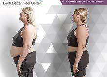 برنامج تنقيص الوزن في تسعة ايام امريكي الصنع.