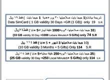 شريحة ليبارا ، بيانات، عروض،بسعر خاصlebara Simcard ,Data Special Price