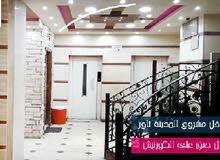 -شقة 110م داخل اميز قرية بقلب مطروح