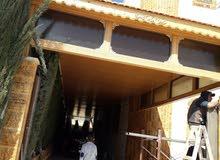 كرميد قرميد تركيب ديكورات خارجيه و داخليه من اسقف و دربزين حائط ديكور خشب ديكور