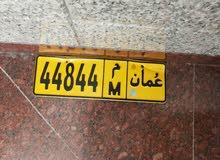 للبيع رقم خماسي 44844 م