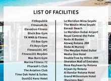 بطاقه عضويه للدخول و الاستمتاع باكثر من 35 فندق و صاله رياضيه بدبي