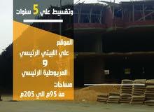 مجموعة ابراج مرخصه باللبيني فيصل