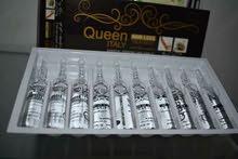 الابر الايطالية  Italy Queen و المصنعة من الكرياتين الحر و الجنسنك و الث