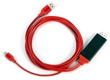 كيبل HDMI للايفون
