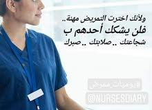 ممرضه سودانية  ابحث عن وظيفة في جازان