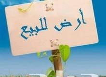 kit3a ardiya libay3 bi mentakat Borj maloussa Tanger GSM 0622223063