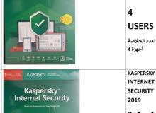 كاسبر إنترنت سكيورتي 2019 لعدد (4 و 8 ) اجهزة