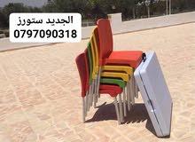 طاولات وكراسي بلاستيكية