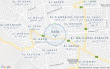 شقه للبيع بسعر مغري مساحه 150م طابق اول قرب دوار الشهداء بالحي الشرقي