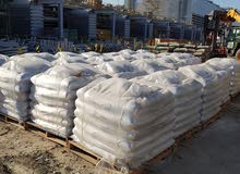 Perfect building sand for sale