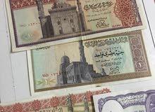 عملات مصر السبيعينات