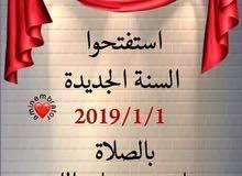 مطلوب رخصه طبيب العياده طب عام