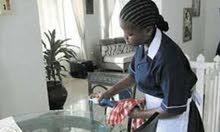 عاملات منزل من نيجيريا