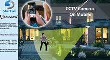 cctv security camera solution in qatar