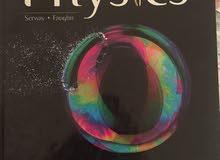كتاب فيزياء للبيع
