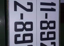 ارقام سيارات مميزه للبيع
