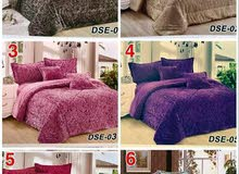 Blankets - Bed Covers for sale available in Al Khaboura