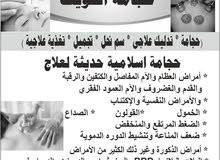 حجامه الكويت
