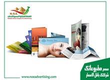 خدمات تصميم وطباعه للبيع
