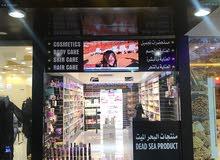 مطلوب بنت عربية للعمل في محل مكياج في مسقط الغبرة الجنوبية