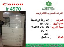 Canon IR 4570